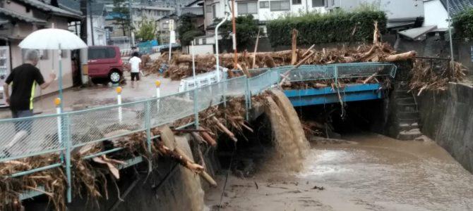 西日本豪雨災害 緊急救援募金
